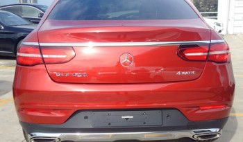 Mercedes GLE400 Coupe full