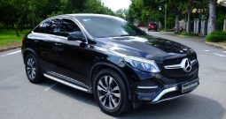 Mercedes GLE400 COUPE CŨ